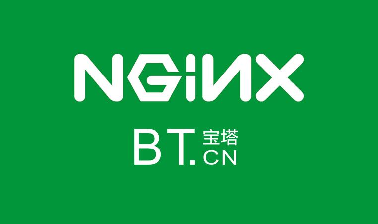 宝塔面板一键安装 Nginx_Pagespeed ,1秒给你的网站加速