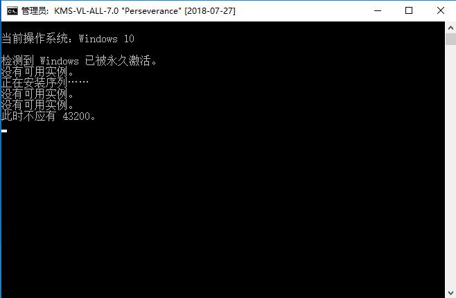 KMS-VL-ALL 7.2 RC2汉化版 激活Win10/Office2019/VS2017