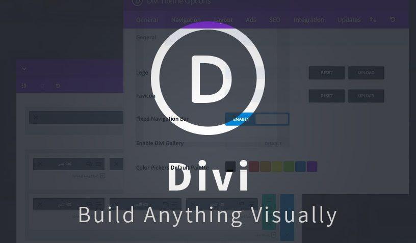 Divi v3.19.13 – Elegantthemes Premium WordPress主题