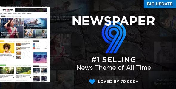 Newspaper 9.5 - 最佳新闻杂志WordPress主题