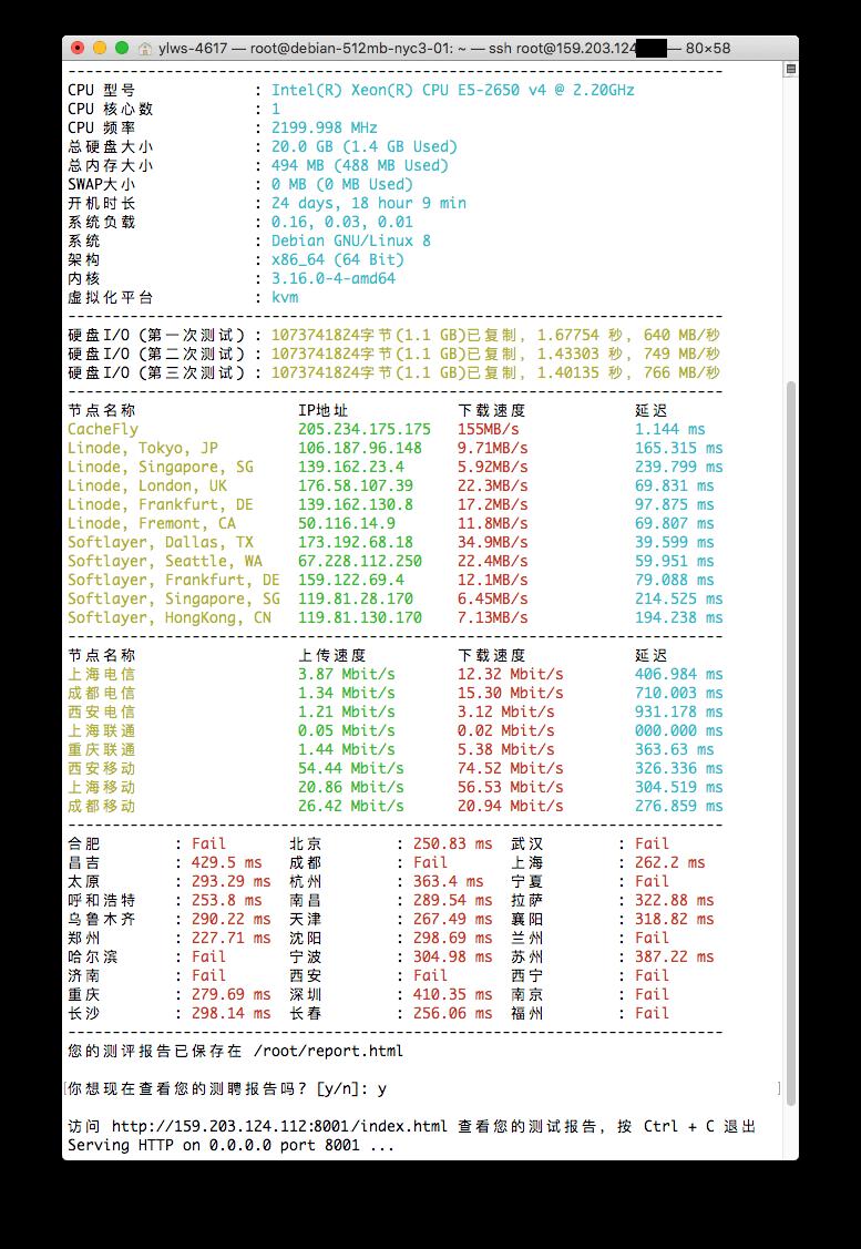 Linux VPS测评脚本
