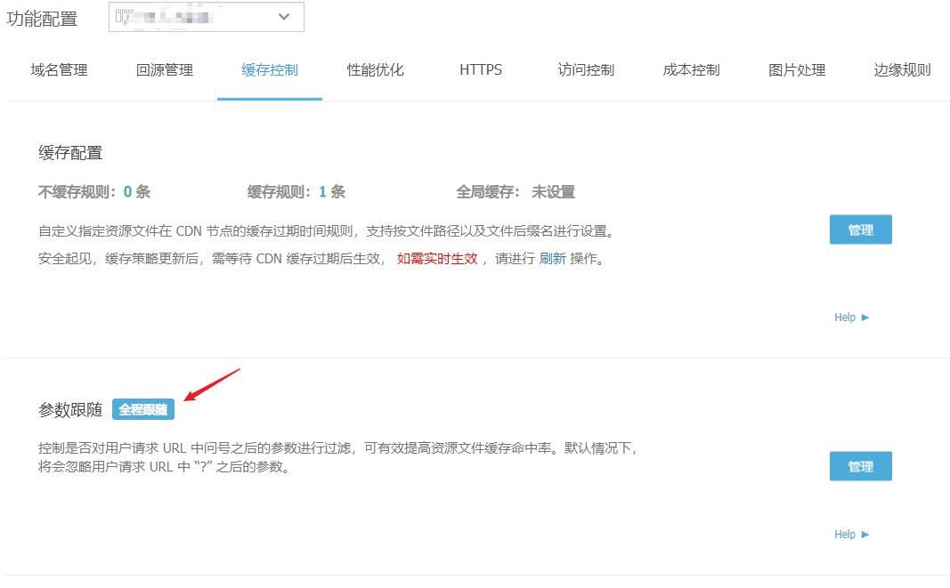 全站启用 CDN 后 TimThumb 缩略图报错:No image specified 解决方法