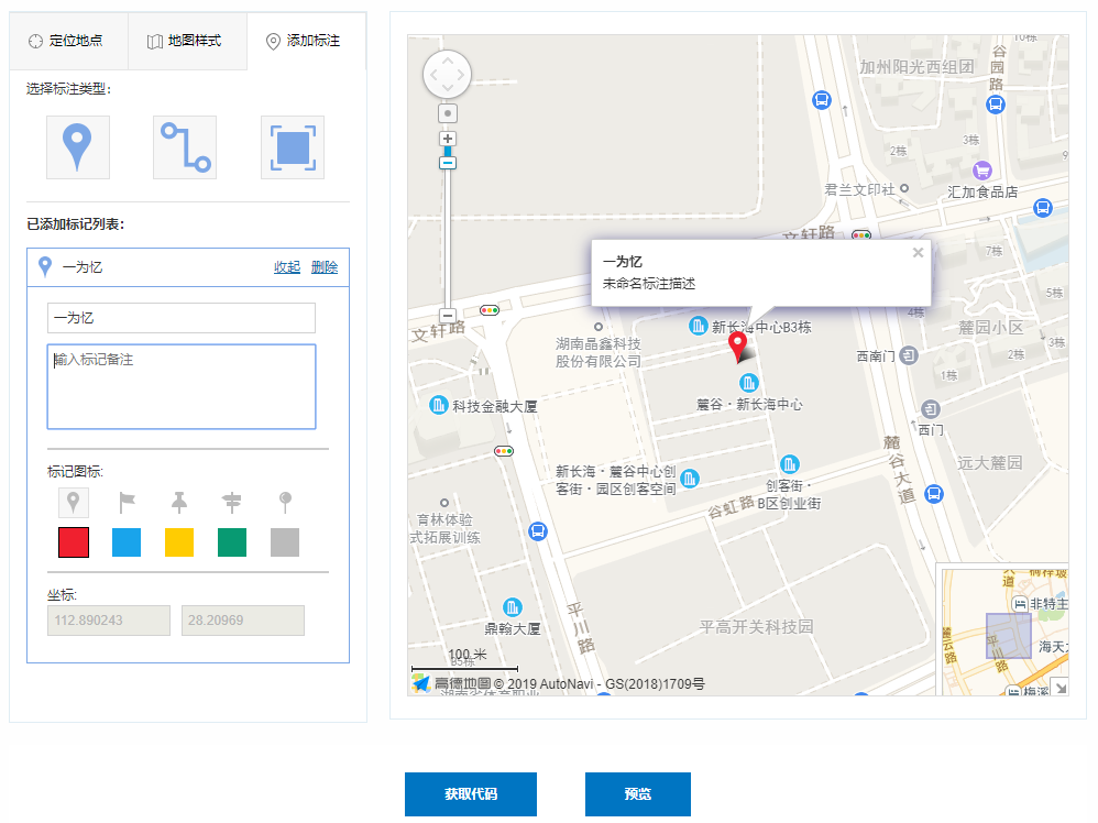 如何免密钥在 WordPress 页面中插入地图?