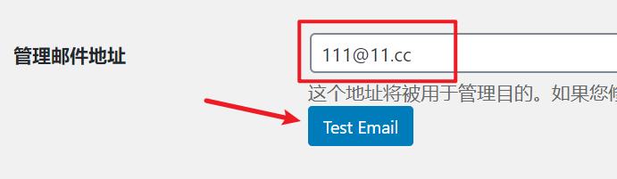 绕过 WordPress 安全机制直接修改管理邮件地址